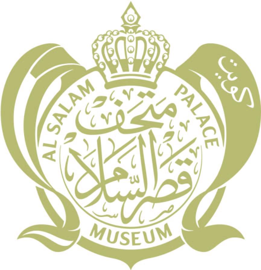 AlSalam Palace Museum, Kuwait