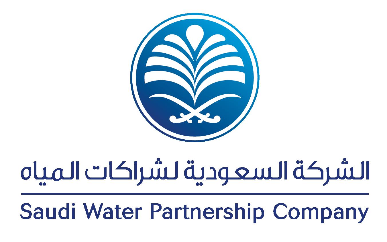 Saudi Water Partnership Company